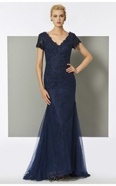 V-neck Tulle Short Sleeve Mermaid Gown With Beading And Sweep Train